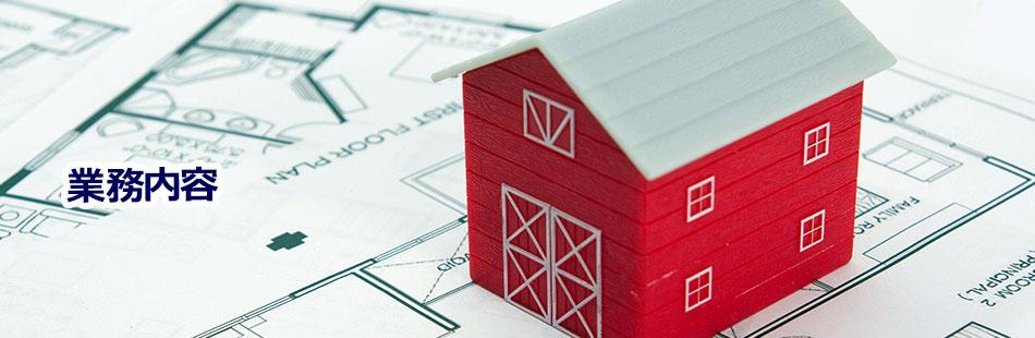 桜測量設計株式会社 :首都圏の土地・建物の調査、測量、登記