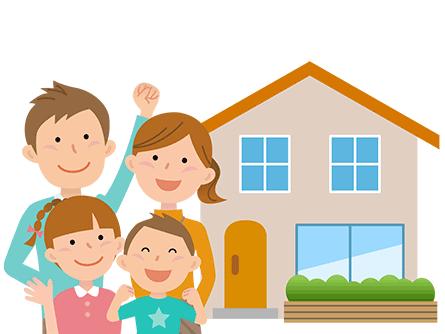 この度、自宅を新築しました。どうしたらいいですか?